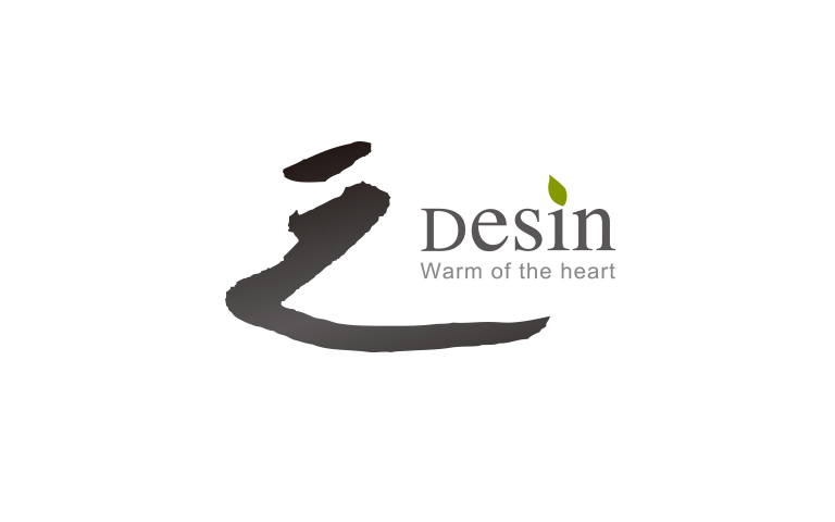 茶之心logo品牌形象設計
