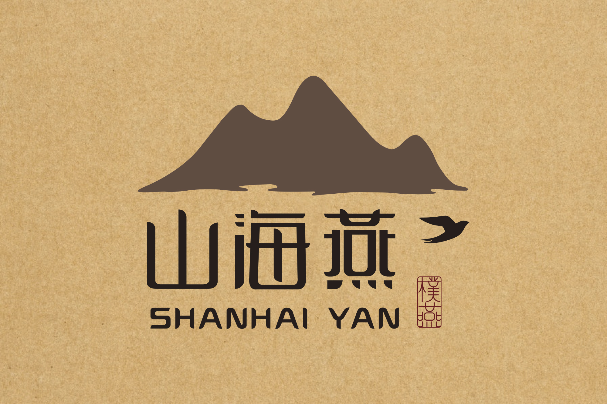 山海燕-logo品牌形象設計