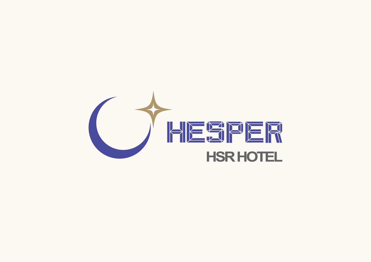 赫絲珀高鐵行旅品牌形象設計