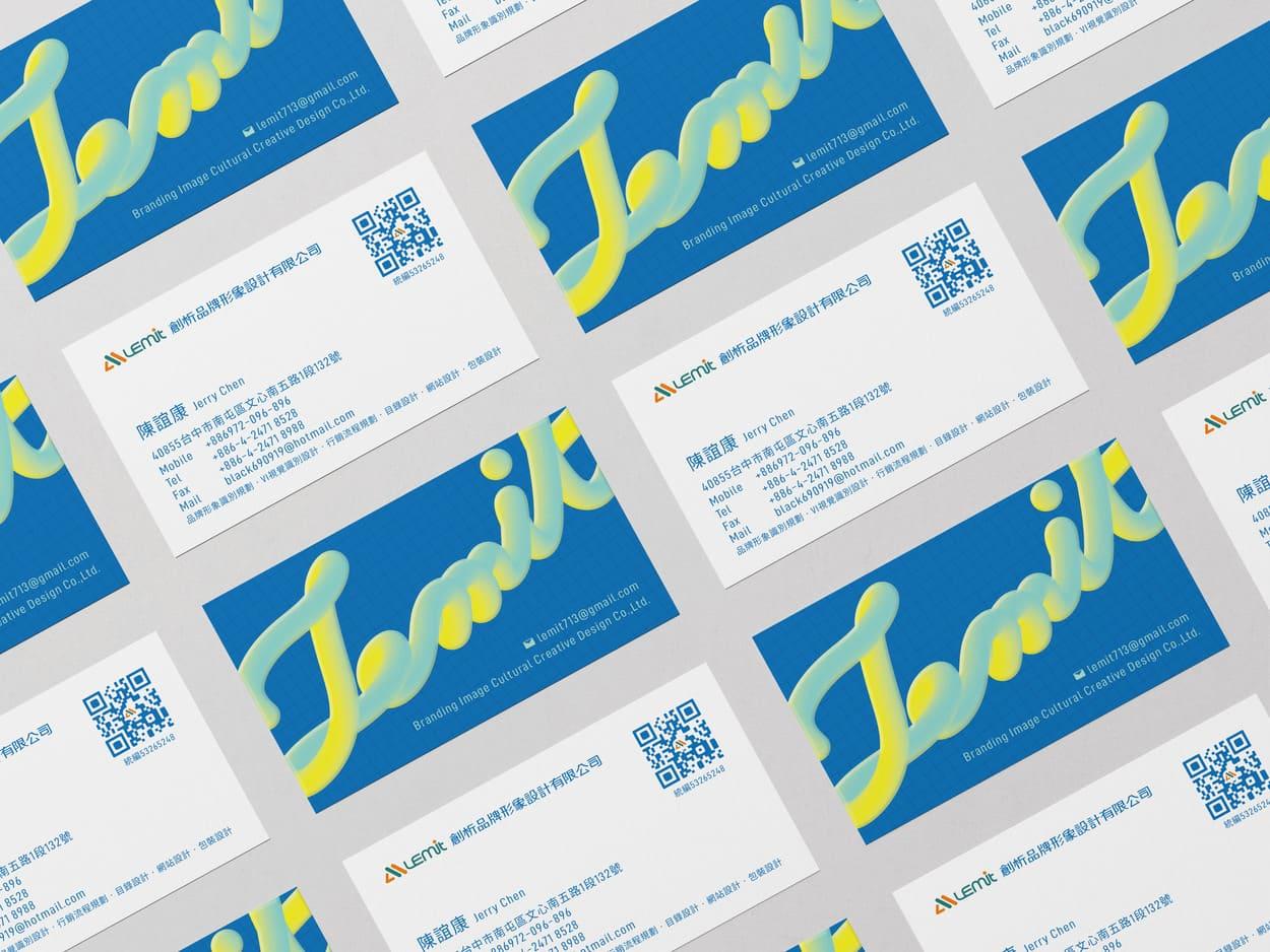 創析品牌形象設計有限公司 | 名片改版