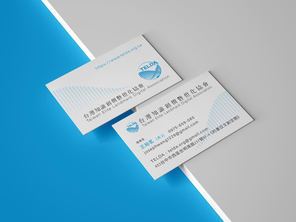 台灣知識創價數位化協會 | logo、名片設計